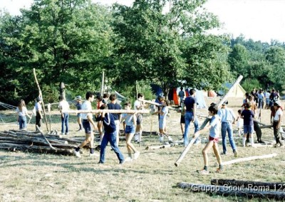 1981 01 CE Varoni_JPG