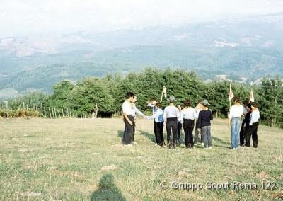 1981 19 CE Varoni_JPG