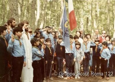 1984 00 Reparto_jpg
